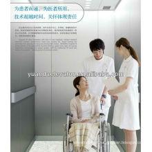 Yuanda Medical Lift