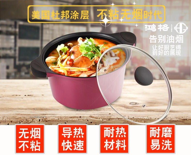 Die Casting Cookware