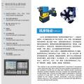 CNC-Drehmaschine mit automatischem Stangenvorschub