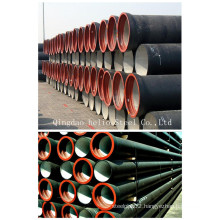K7, K8, K9, K10, K12 Ductile Cast Iron Pipes