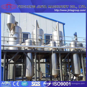 Mvr Оборудование и компрессор Испаритель с энергосберегающим испарителем