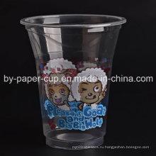 Прекрасные пластиковые стаканчики