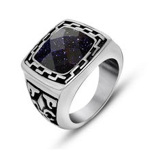 Blue Sandstone Inlaid Men′s Rings Luxury Stainless Jewellery