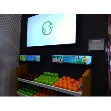 30inch verlängerte LCD-Anzeige