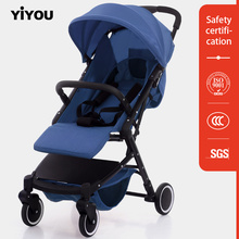 New Solid Color Baby Stroller
