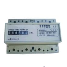 Активный электронный счетчик электроэнергии DIN-Rail с тремя фазами