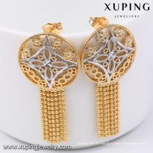 Mode Nice fleur en forme de multicolore bijoux d'imitation boucle d'oreille goujons pour les femmes -91307