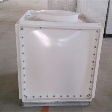 SMC / GFK Wassertank