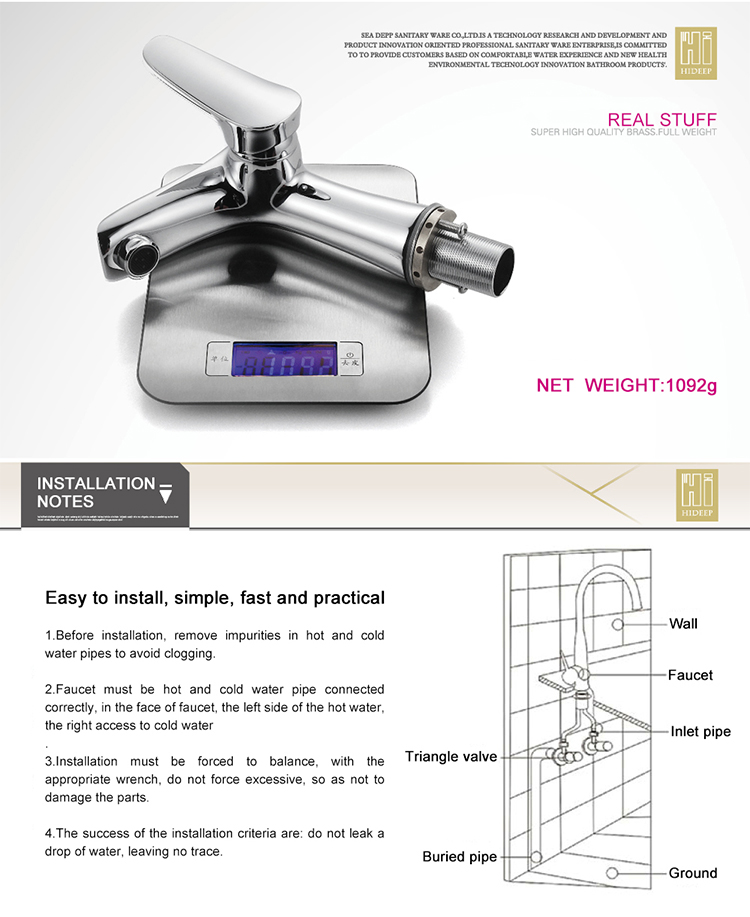 Copper Basin Mixer