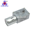 Super low noise electric curtain 12v 24v 2rpm dc worm gear motors