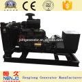 Generador diesel 80kw accionado por weichai para la venta