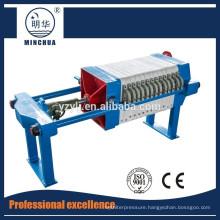 320 Ceramic Clay Filter Press