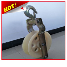 Stor Diameter Wire Sheave Pulley Block