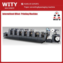 2015 ZX-320 roll Offset Printing Machine