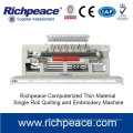 Industrial Computerized Curtain Quilting and Embroidery Machine For Sale