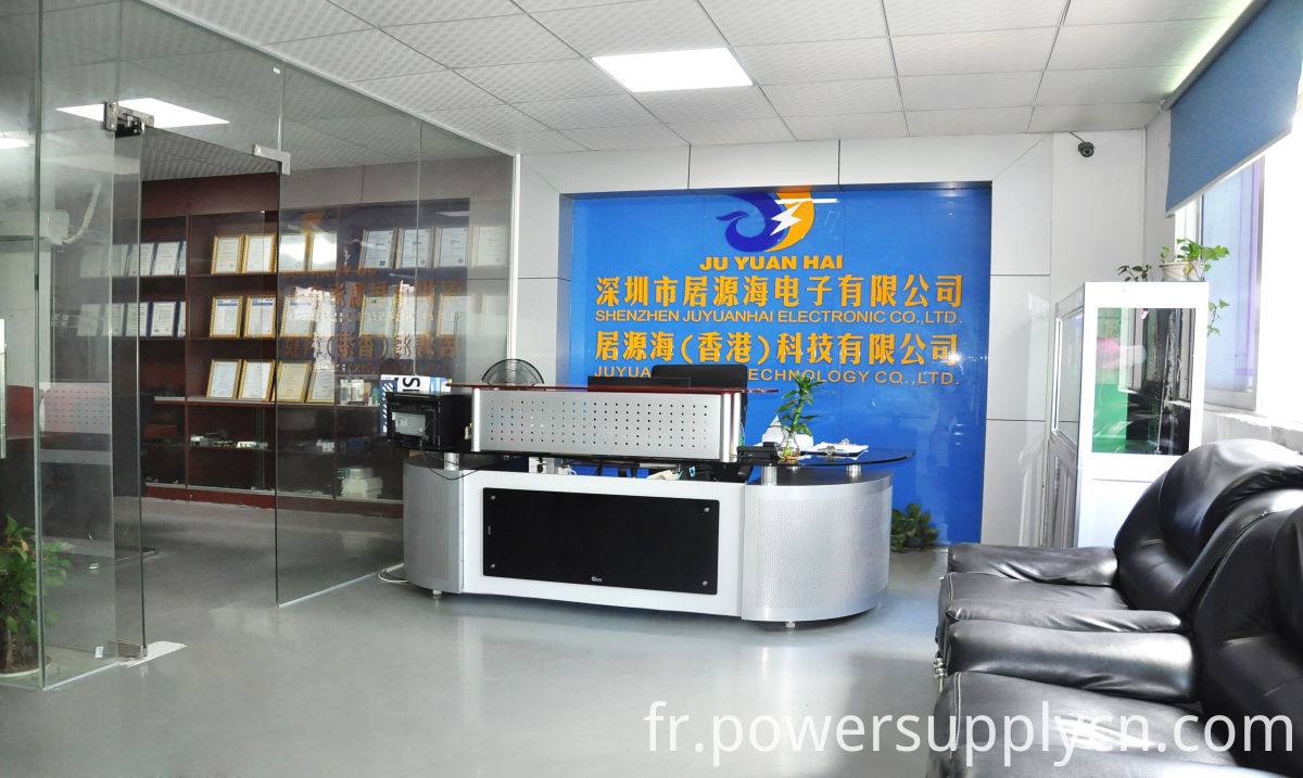 JYH power supply company