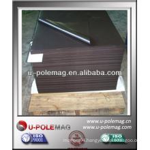 self-adhesive rubber sheeting