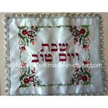 Judaica Judía bordada cubierta de pan Judaica Suministros Made in China