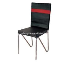 Металлический стул из нержавеющей стали, Черная спинка Стул из ПВХ для гостиницы