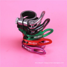 MTB quick release bike seat clamp seat clamp AL6061 31.8/34.9 mm clamps