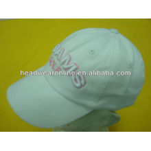 sports washed fashion cap
