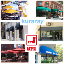 Waterproof tent fabric for sunshade or decorative use. Manufactured by Kuraray. Made in Japan