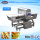 Food Production Line Metal Detector