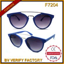 F7204 New Style Pilot Sunglasses