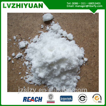 agriculture grade KCL fertilizer / Potassium Chloride fertilizer 7447-40-7