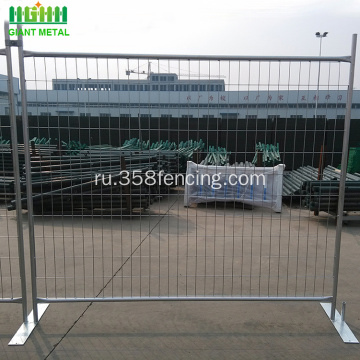 Sale+Mesh+Fencing+Australia+Temporary+Fence