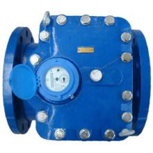 NWM Wasserzähler (WP-DEZA-250)