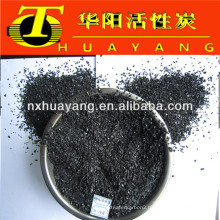 8-24 mesh granular nut shell active carbon