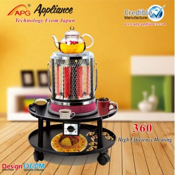 2017 New Design Movable Electric Quartz Heater
