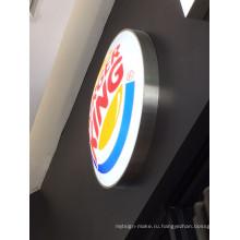 Бургер Кинг, ресторан настенный светодиодный блистер акриловые лайтбокс