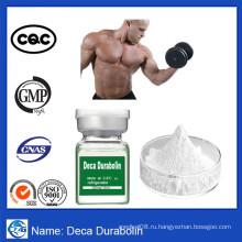 Безопасная доставка и 99% порошка Nandrolone Decanoate Deca