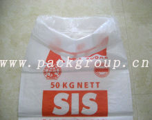 sell 50kg white pp woven bags for sugar with PE liner