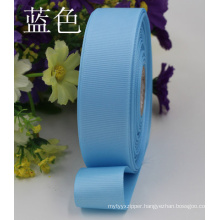 Grosgrai Ribbon 7063