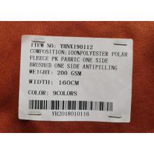 Comercio al por mayor 100% poliéster de punto de vellón PK de tela de vellón