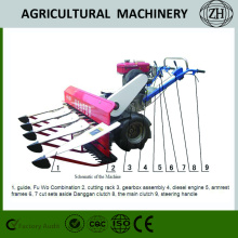 New Design Wheat Rice Reaper Binder Machine