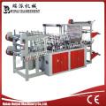 Ruipai Abfallbeutel, der Maschine herstellt