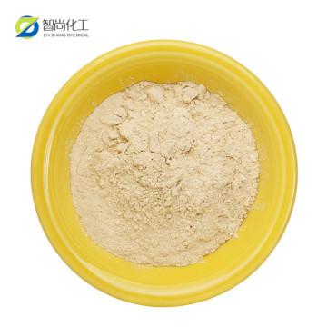 Food grade Zein CAS 9010-66-6 with best price