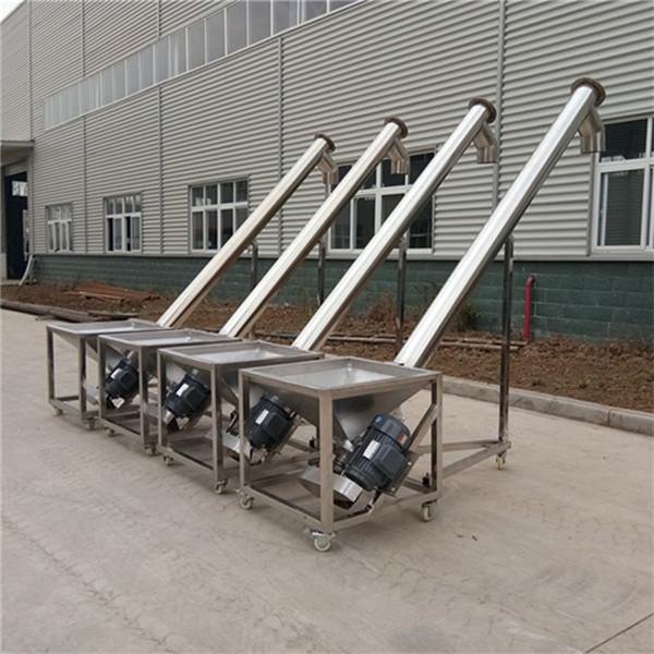 auger conveyor