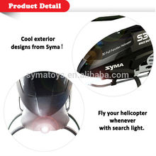 SYMA S36 Middle size 3 channel aircraft with new wireless controller