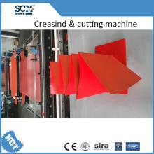 Автоматическая машина для резки и резки бумаги