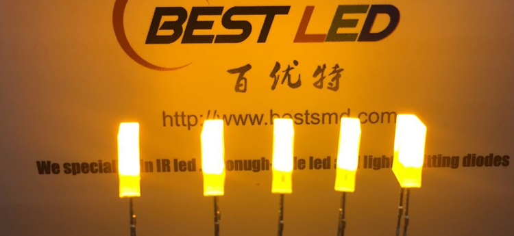 257 yellow led