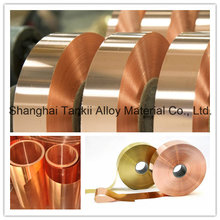 Low resistance of copper nickel alloys CuNi14(NC020)