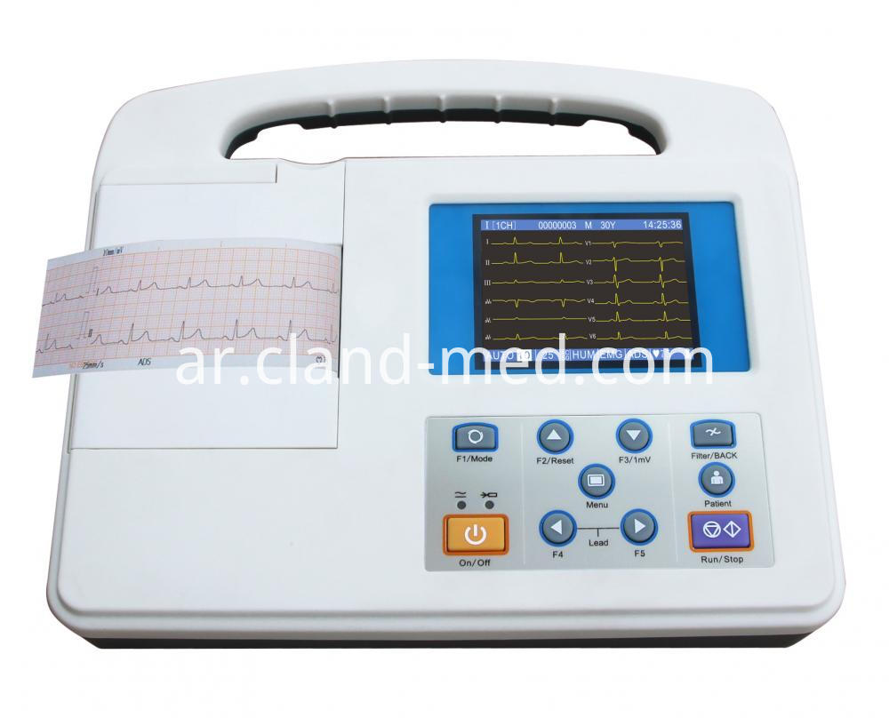 Ecg 2301 2301g Front 1ch