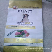 Popular new pet food dry/cheap and high quality dog dry food