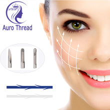 Cog Pdo Thread für Facelifting Skin Lifting