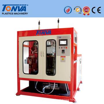 5L Single Station Automatic Bottle Blow Molding Machine (TVS-5L)